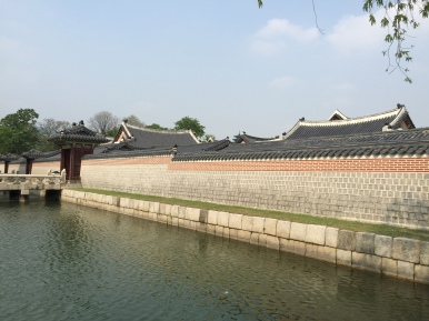 Gyeong Bok Gung III
